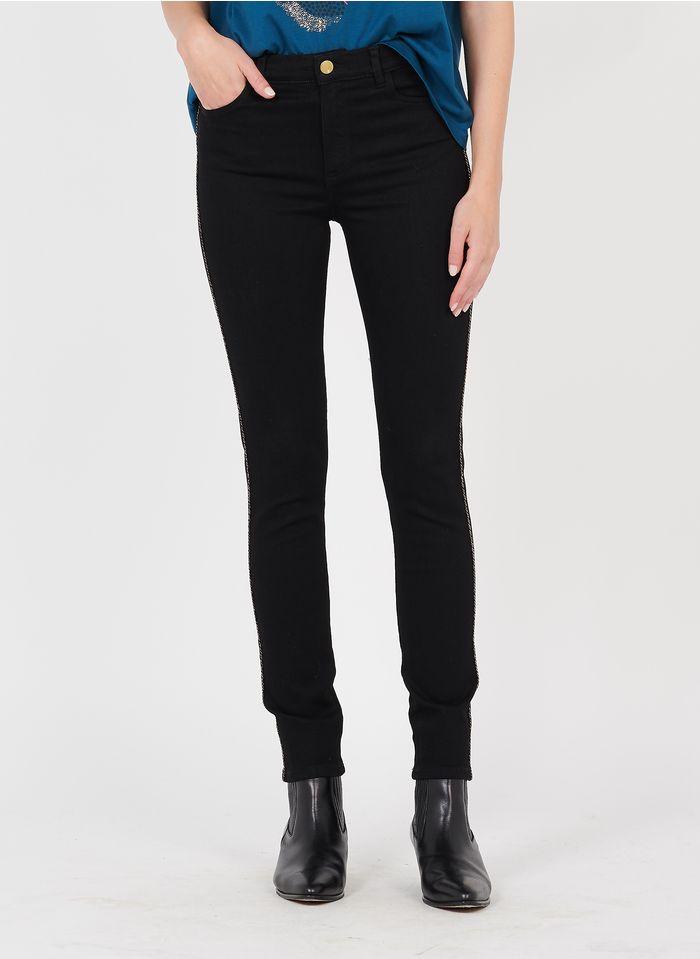I CODE High Waist Skinny Jeans mit Metallic-Streifen in Schwarz
